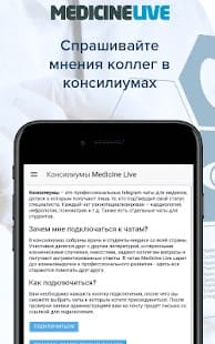 Medicine Live