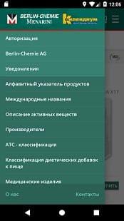 Berlin-Chemie, Menarini, Компендиум, android, ios