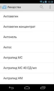Справочник, лекарств, бесплатно, телефона