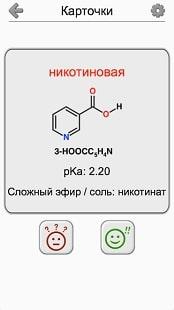 Карбоновые кислоты и их эфиры